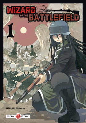 MANGA WIZARD OF THE BATTLEFIELD