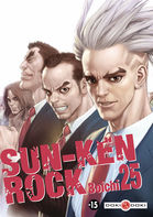 Couverture BD Sun-Ken Rock