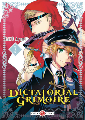 MANGA DICTATORIAL GRIMOIRE