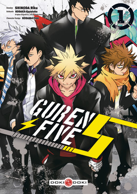 MANGA GUREN FIVE