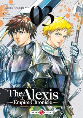 MANGA Alexis Empire Chronicle (The)