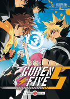 Couverture BD Guren five