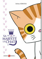Couverture BD Sa majesté le chat